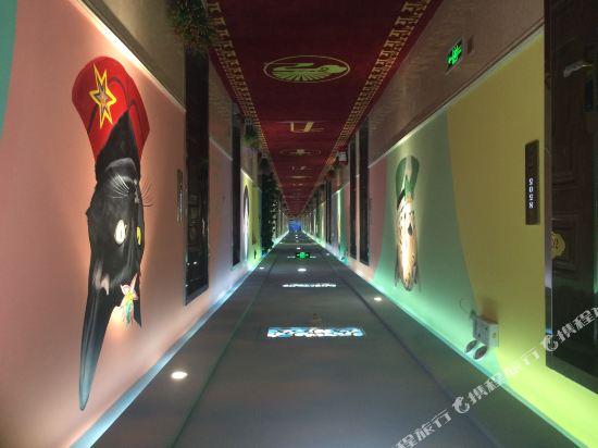 Gallery image of Xinxiang Sunshine Holiday Hotel