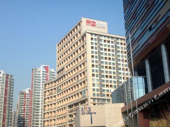 Qingdao Xianglishe Hotel Apartment