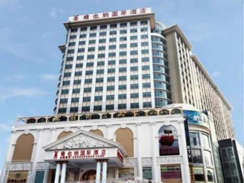 Vienna Hotel Shenzhen Longhua