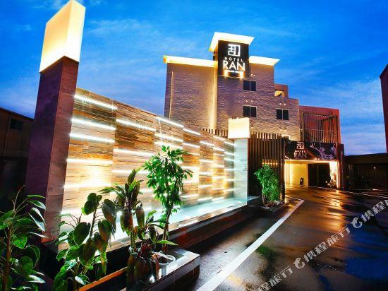 Hotel Ran