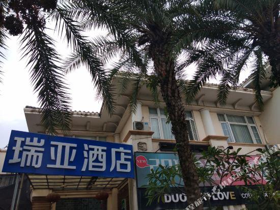 Ruiya Hotel