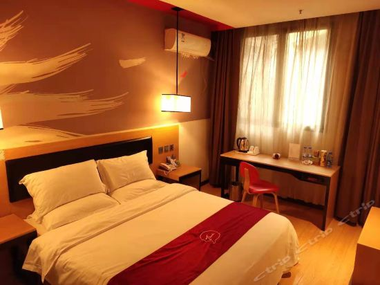 Gallery image of Lianke Hotel