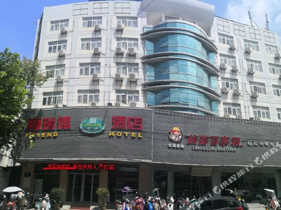 Super 8 Hotel Xuzhou Railway Station Square