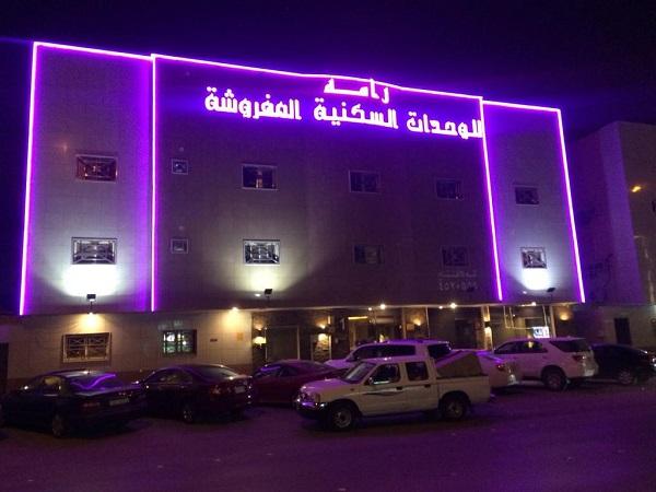 Drr Ramh Hotel Apartments 1