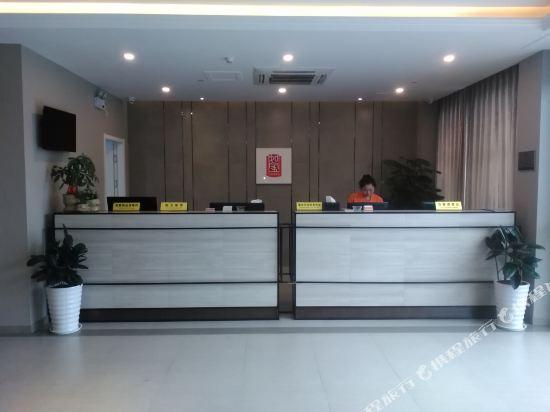 Gallery image of Home inns hotels