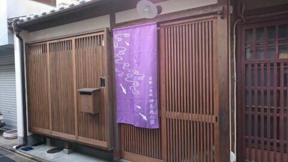 Kyotonijojo Shinsenennoyado