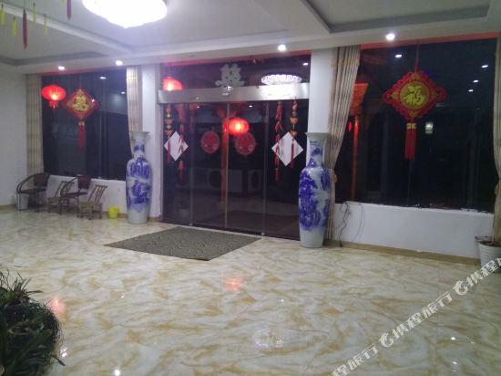 Gallery image of Yaoyao Farm Stay