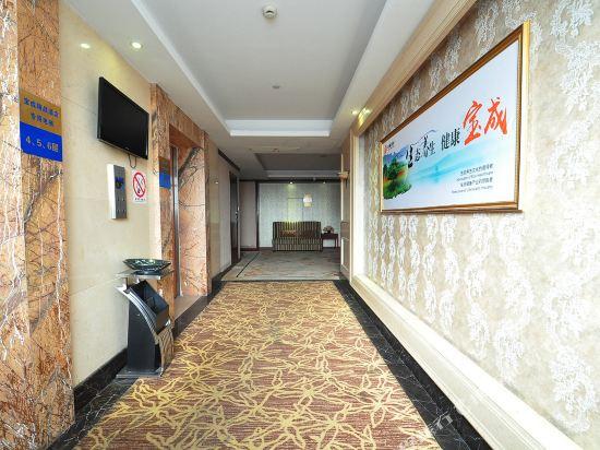 Gallery image of Yifeng