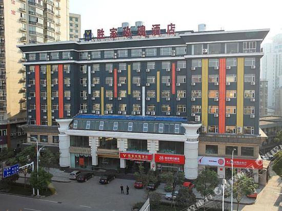 Shengjia Rose Hotel