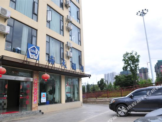 Gallery image of Haida Hotel