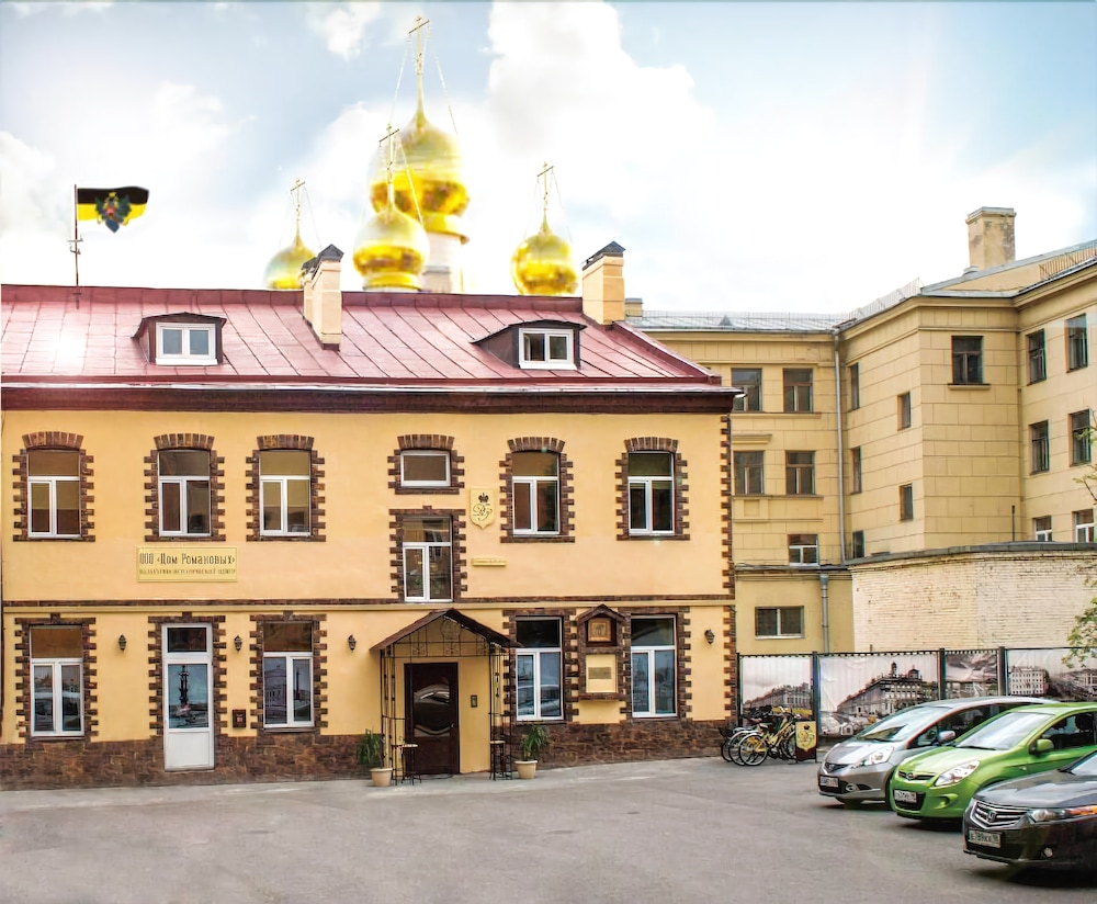 Dom Romanovykh Mini Hotel
