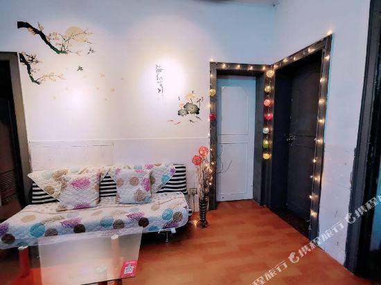 Changlong Apartment