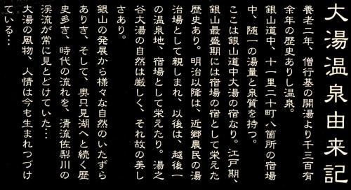 Gallery image of Gensen Yunoyado Kairi