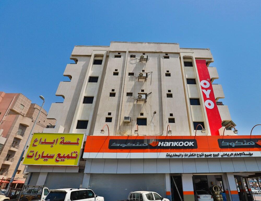 OYO 191 Al nabares Palace Apart Hotel