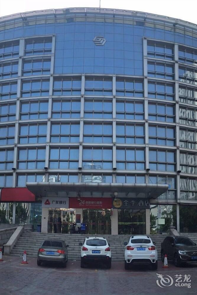 JI Hotel Tianjin Youyi Road