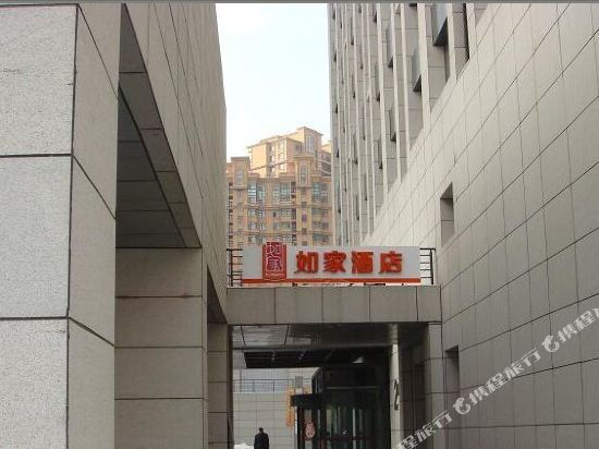 Home Inn Harbin West Railway Station Wanda Plaza Jinjue Wanxiang