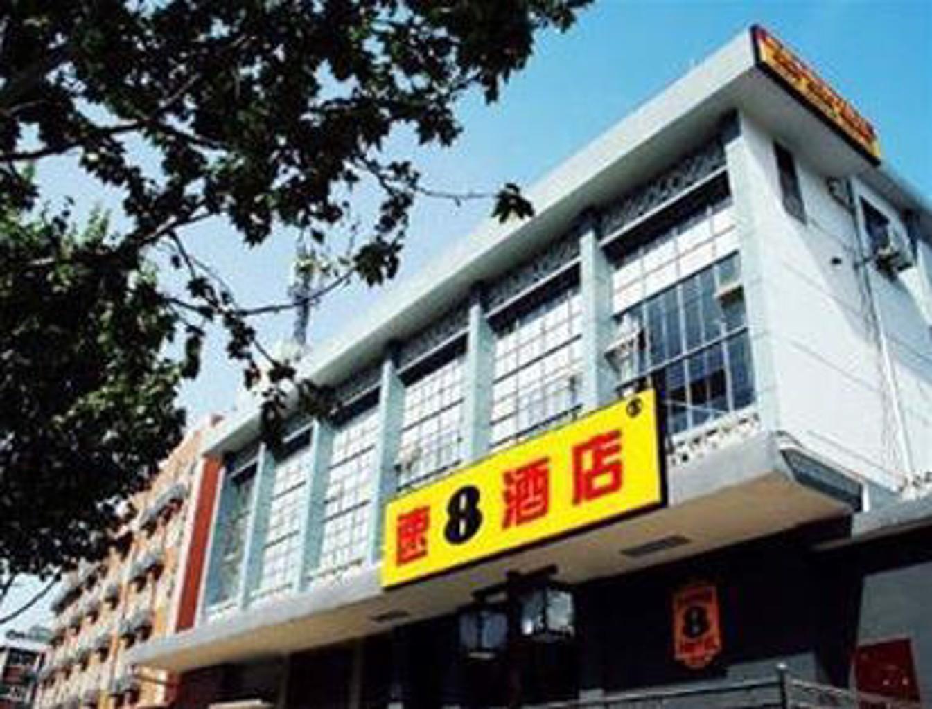 Super 8 Nanjing Mochou Lake Chang Hong Lu