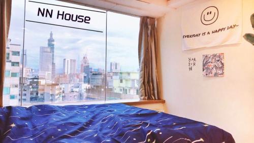 Nn House M 399