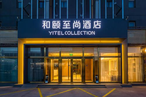 Yitel Collection