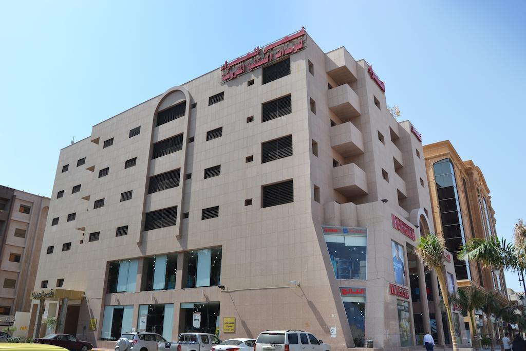 Al Hamra Palace Al Hamra Branch