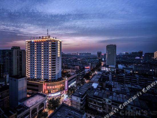 Manchester International Hotel