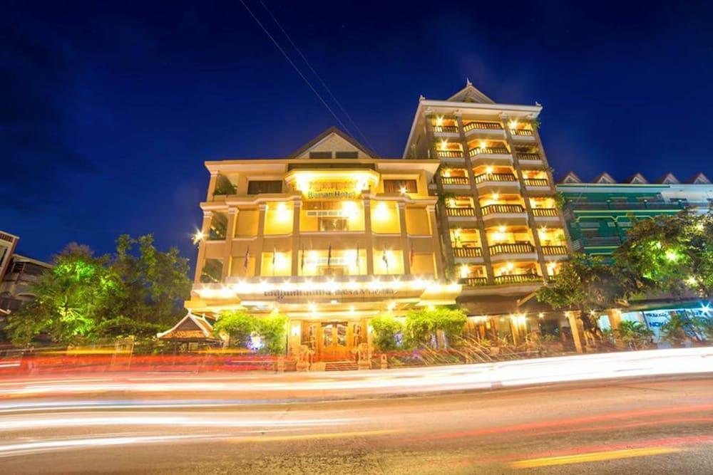 Gallery image of Banan Hotel