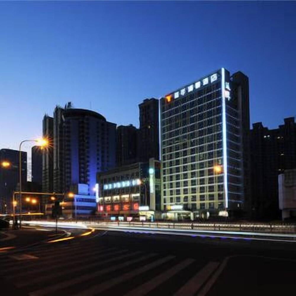 Yannian Huijing Hotel