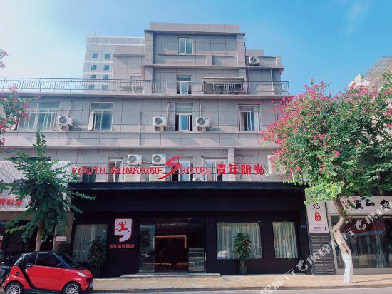 Youth Sunshine S Hotel