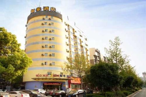 Home Inn Wuhan Wangjiadun East Metro Station