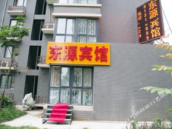 Dongyuan Apartment Hotel