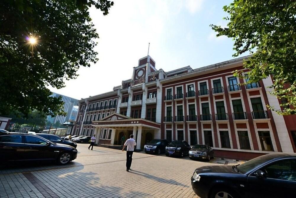 Nanjing Zhongyang Hotel