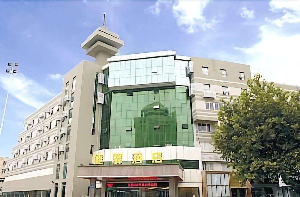 Yinzuo Jiayi Hotel Qingdao