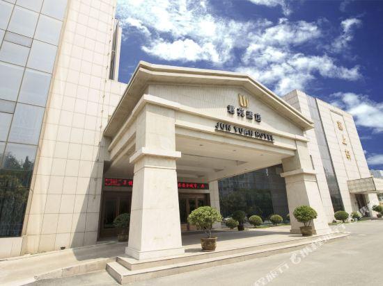 Jun Yuan Hotel