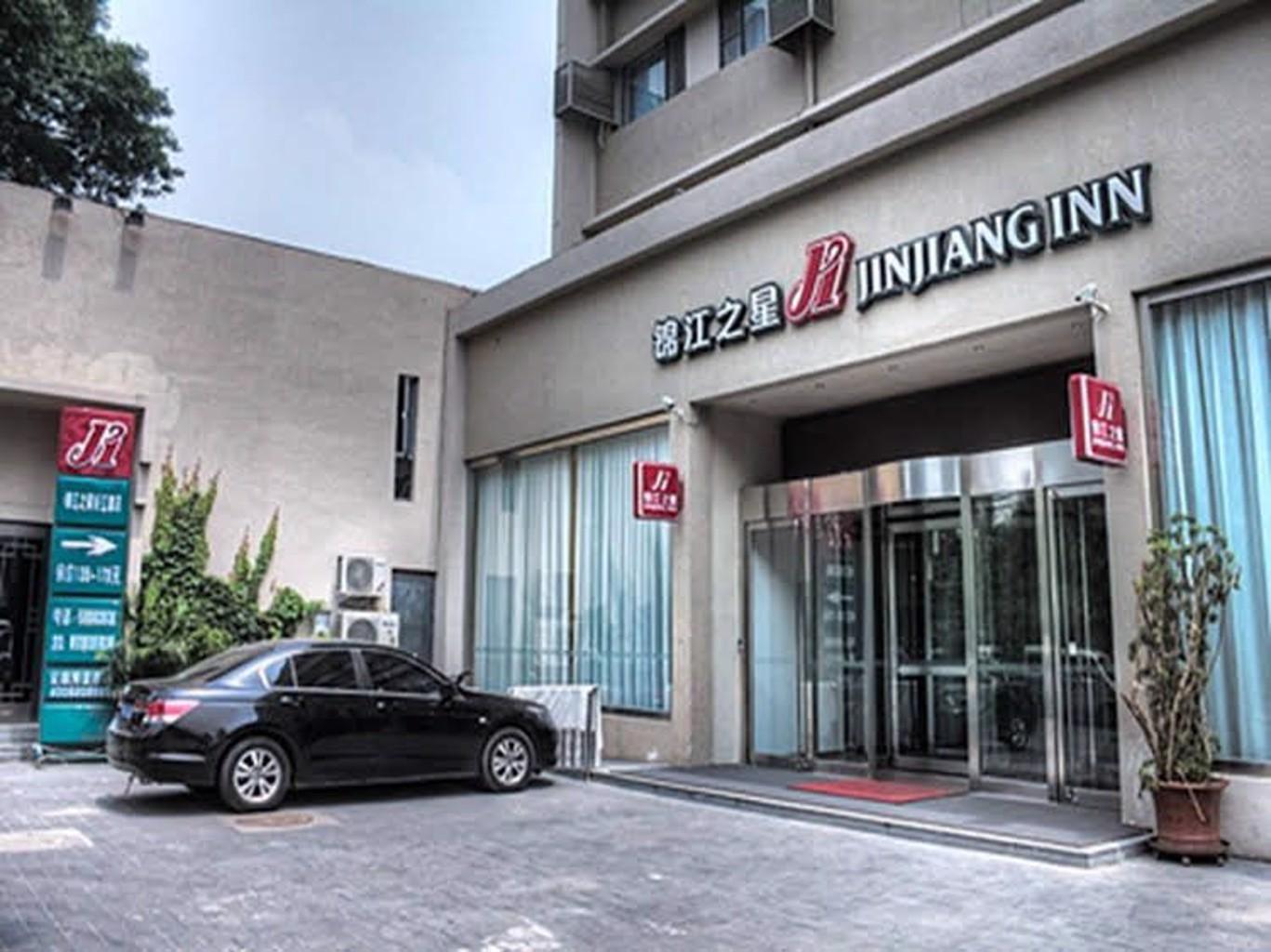 Jinjiang Inn Tianjin Changjiangdao