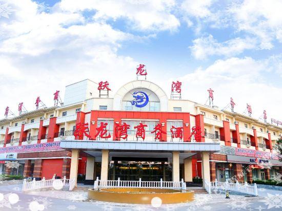 Yuelongwan Business Hotel