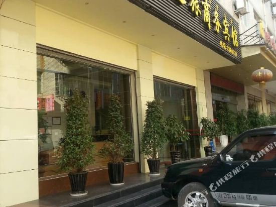 Gallery image of Mengzhilv Business Hotel