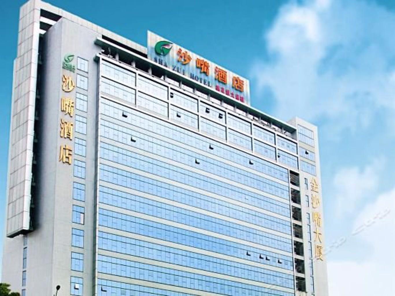 Shenzhen Shazui Hotel