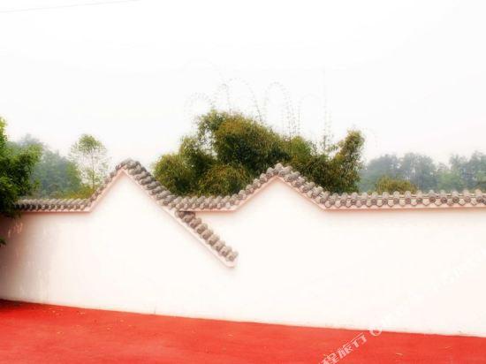 Gallery image of Pujiang Changgeng Yinhui Resort