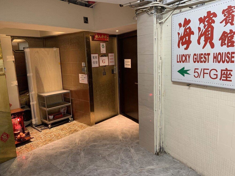 Gallery image of Lucky Guest House