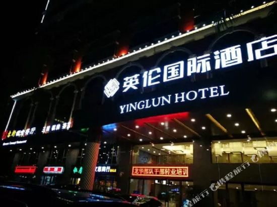 Shenzhen Great Britain Hotel