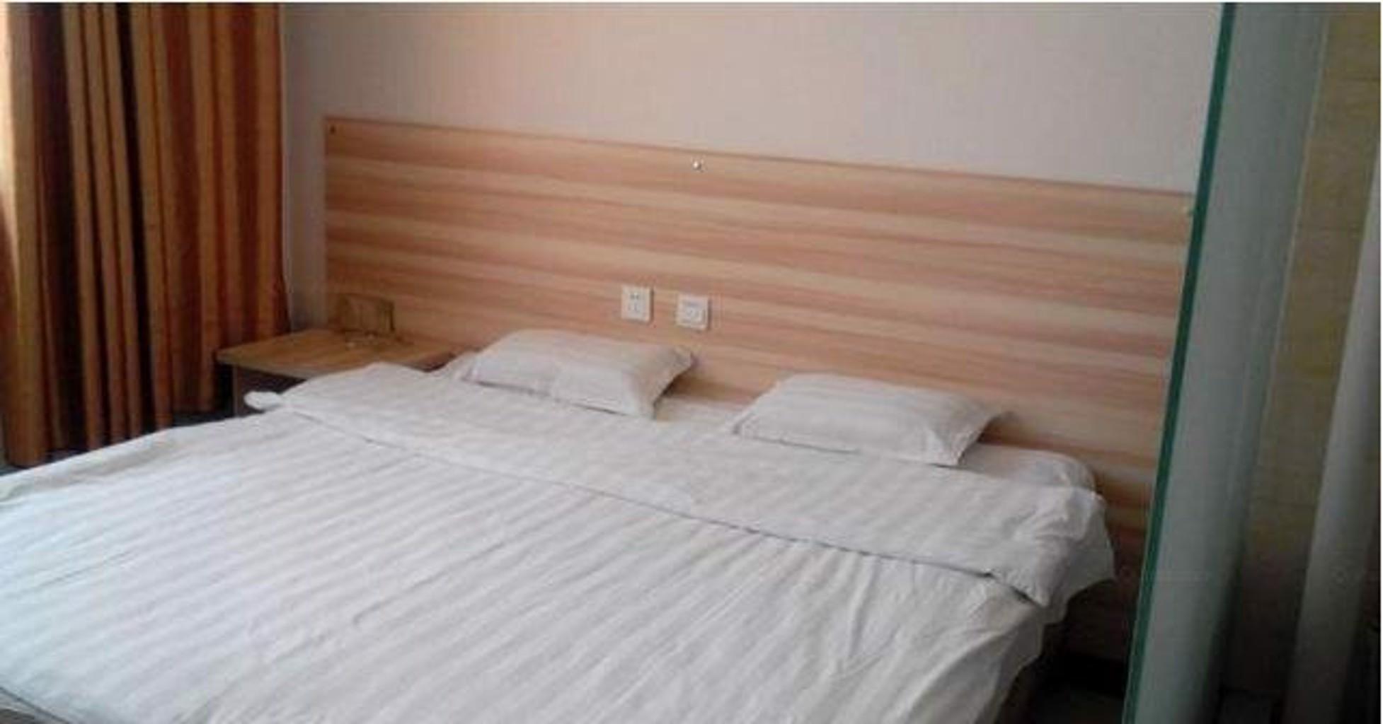 Gallery image of Dengxin Express Inn