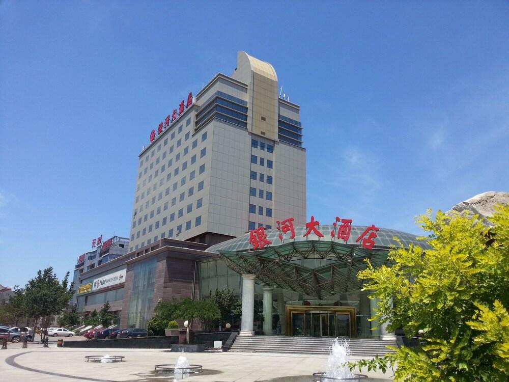 Tianjin Galaxy Hotel