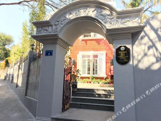 Xiamen Feisu Fra.Villa Dora Gulangyu