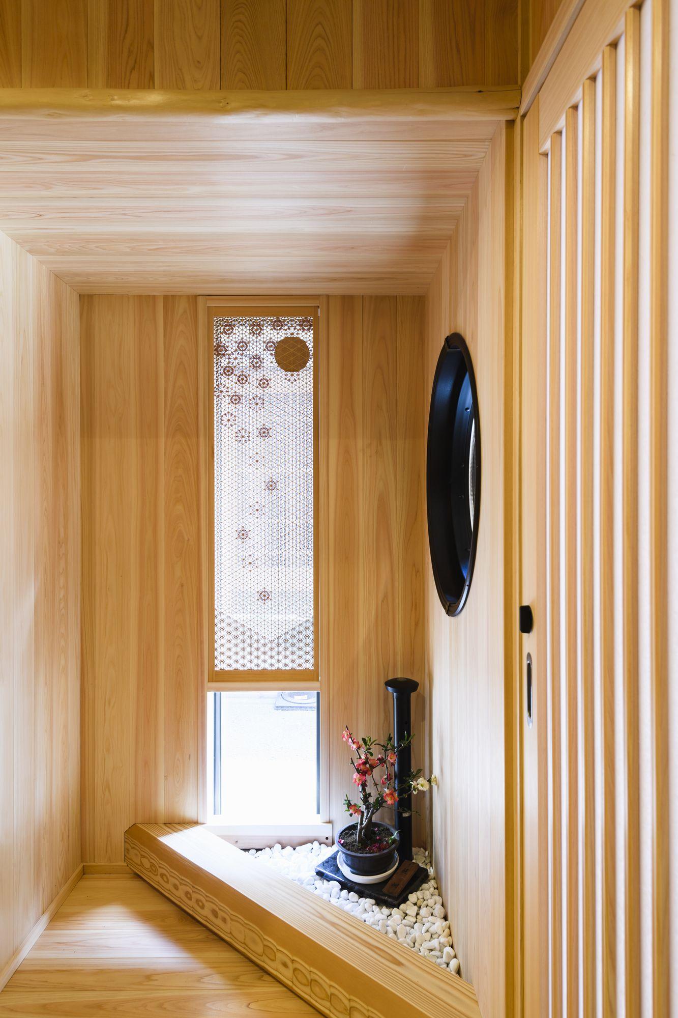 Gion Yasaka Guesthouse SAYA