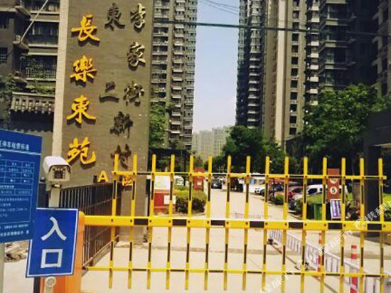 Lanju Apartment