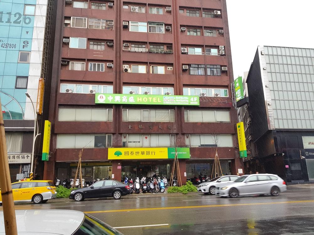 Jhong Sing Hotel