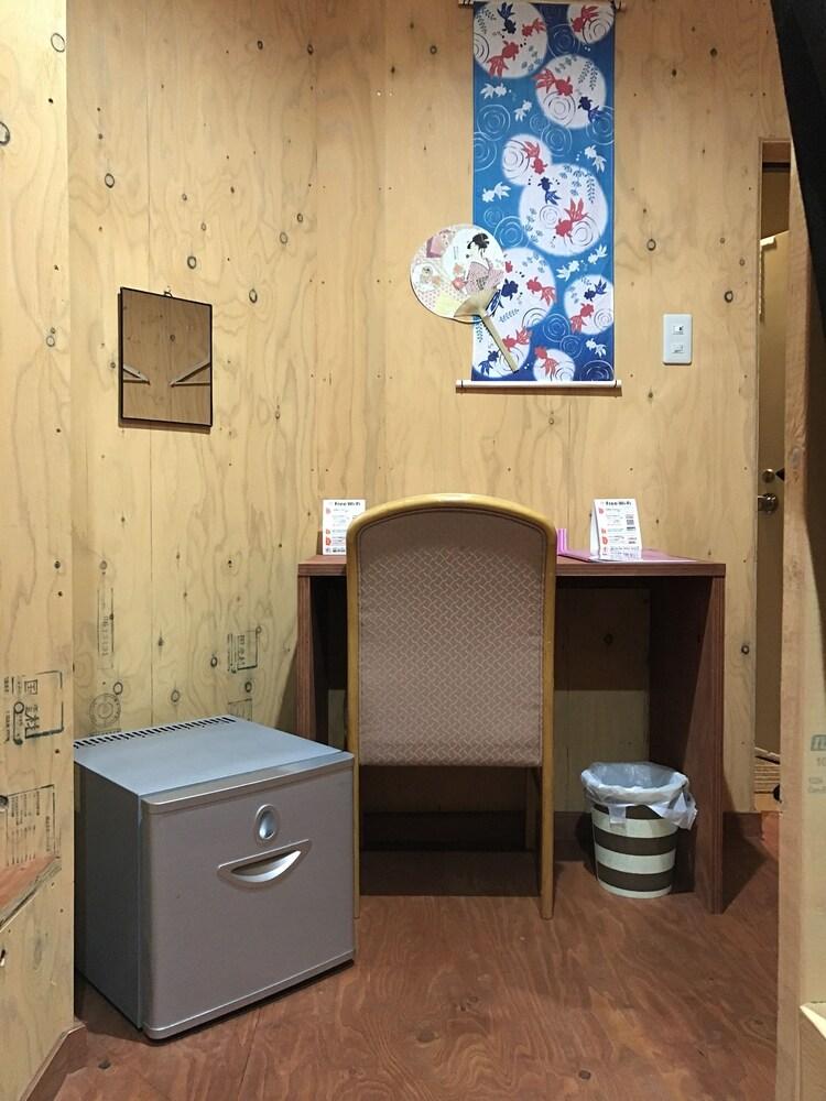 Gallery image of Guest House Otaru Wanokaze Hostel