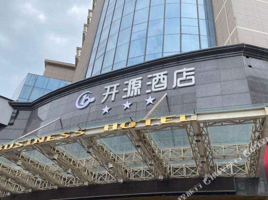 Biyoudi Kaiyuan Hotel