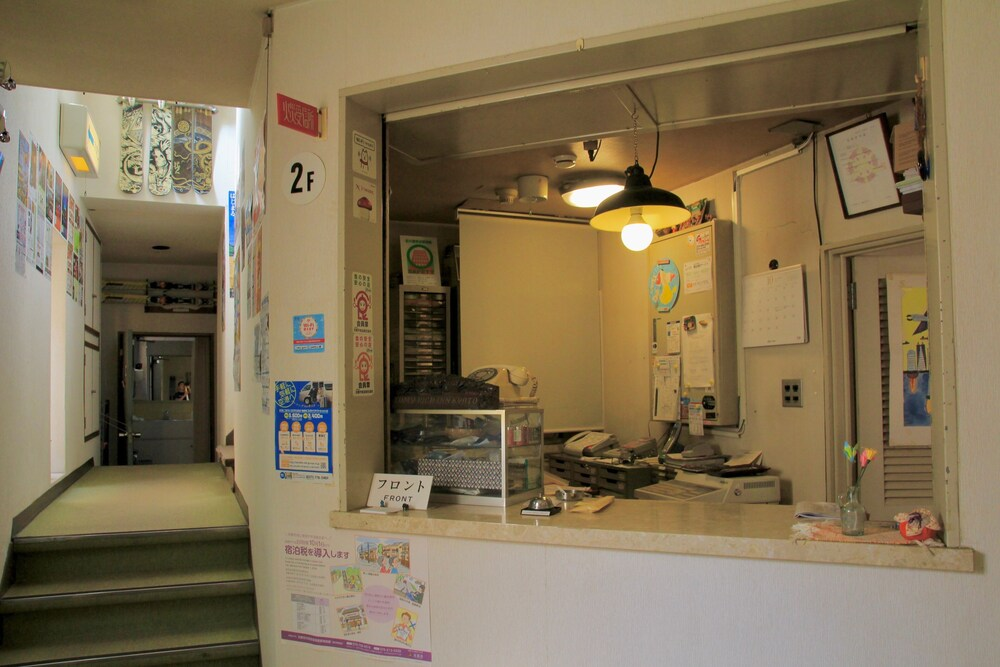 Gallery image of City Pension Tommy Rich Inn Kyoto