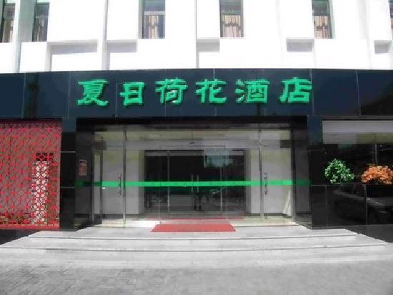 Tianjin Summer Lotus Hotel